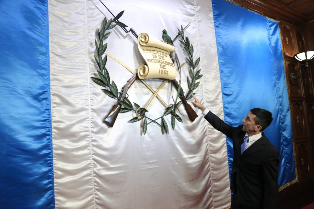 Escudo nacional de armas en alto relieve Palacio Nacional